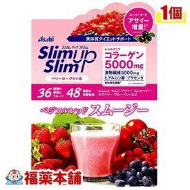 スリムアップスリム ベジフルレッドスムージー(300g) [宅配便・送料無料]