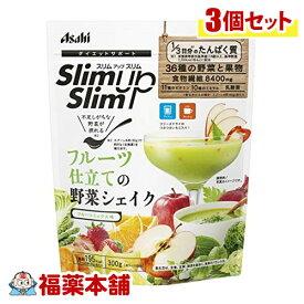 スリムアップスリム フルーツ仕立ての野菜シェイク(300g)×3個 [宅配便・送料無料]