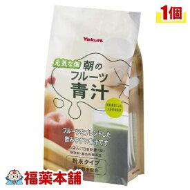 ヤクルト 朝のフルーツ青汁(7gx15袋入) [宅配便・送料無料]