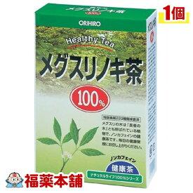 NLティー100% メグスリノキ茶(26包) [宅配便・送料無料] 「T60」