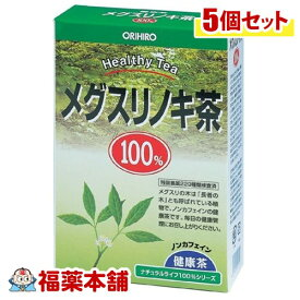 NLティー100% メグスリノキ茶(26包)×5個 [宅配便・送料無料] 「T80」