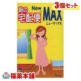 朝の宅配便 New MAX(7gx24包入)×3個 [宅配便・送料無料]