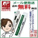 ◆テルモ電子体温計(C205P)【医療機器】[ゆうパケット・送料無料]
