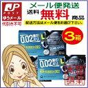 【ゆうパケット・送料無料】サンシーノンラバー002ゆったりフィット(12個入×3個)