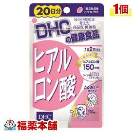 DHC ヒアルロン酸 40粒(20日分) [DHC健康食品] [ゆうパケット・送料無料]
