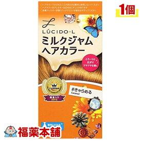 ルシードL ミルクジャムヘアカラー キャラメル [宅配便・送料無料] 「T60」