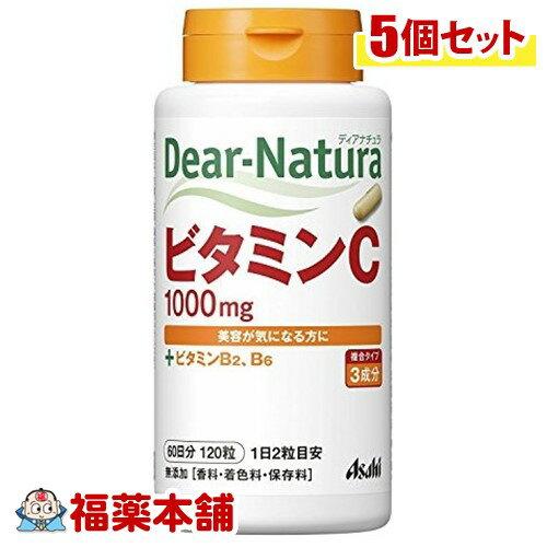 ディアナチュラ ビタミンC ボトル 120粒×5個 [宅配便・送料無料] 「T60」