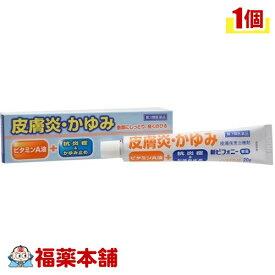 【第3類医薬品】ノーエチ薬品 新ピフォニー軟膏(20g)[ゆうパケット・送料無料] 「YP30」