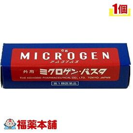 【第1類医薬品】ミクロゲンパスタ (6g) 塗布剤 頭髪以外の育毛促進 [ゆうパケット・送料無料]