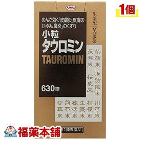 【第2類医薬品】興和新薬 小粒タウロミン 630錠[宅配便・送料無料]