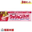シオノギヘルスケア クッションコレクト 36g ×3個[ゆうパケット・送料無料] 「YP30」
