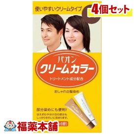 パオンクリームカラー 5G 深みのある栗色 ×4箱 [宅配便・送料無料]