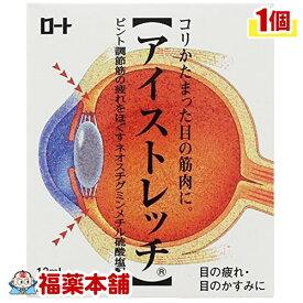 【第2類医薬品】ロートアイストレッチ 12ml [ゆうパケット・送料無料] 「YP20」