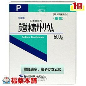 【第3類医薬品】炭酸水素ナトリウムP(重曹) 500g[宅配便・送料無料] 「T60」