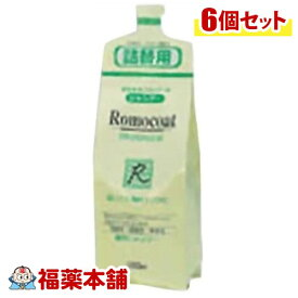 ロモコートシャンプーM(詰替500ml×6個)[宅配便・送料無料] 「T60」