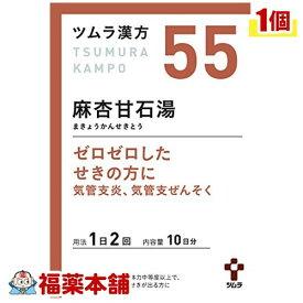 41 ツムラ