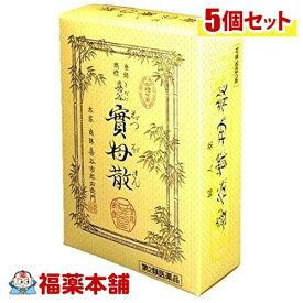 【第2類医薬品】喜谷實母散 5日分(5包)×5個 [宅配便・送料無料]