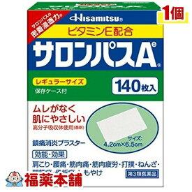 【第3類医薬品】サロンパスA ビタミンE配合(140枚入) [宅配便・送料無料]