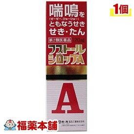 【第2類医薬品】フストール シロップA(120mL) [宅配便・送料無料] 「T60」