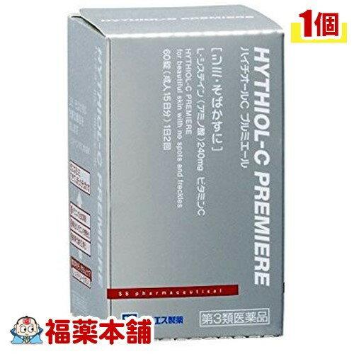 【第3類医薬品】ハイチオールCプルミエール(60錠) [宅配便・送料無料] *