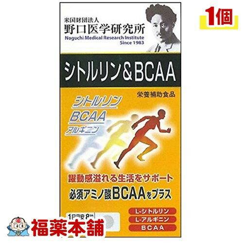 野口医学研究所 シトルリン&BCAA(240粒) [宅配便・送料無料] 「T60」