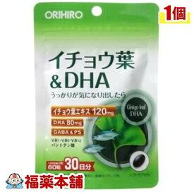 PD イチョウ葉&DHA(60粒入) [宅配便・送料無料] 「T60」