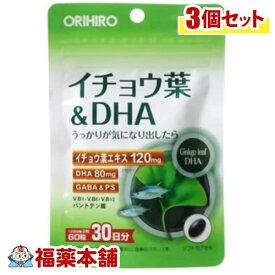 PD イチョウ葉&DHA(60粒入)×3個 [宅配便・送料無料] 「T60」