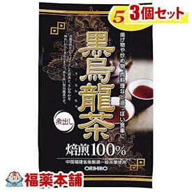 オリヒロ 黒烏龍茶(5gx52包)×3個 [宅配便・送料無料] 「T80」