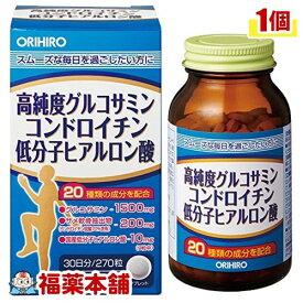 高純度グルコサミン・コンドロイチン・低分子ヒアルロン酸(300mgx270粒) [宅配便・送料無料] 「T60」