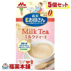 Eお母さん ミルクティ風味(18gx12本入)×5個 [宅配便・送料無料] 「T80」