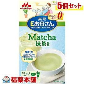 Eお母さん 抹茶風味(18gx12本入)×5個 [宅配便・送料無料] 「T80」