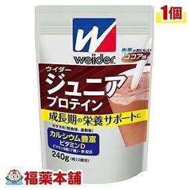 ウイダー ジュニアプロテイン ココア味(240G) [宅配便・送料無料]