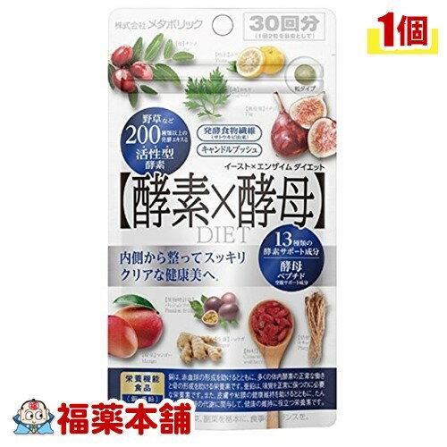 イースト&エンザイムダイエット 30回分(60粒) [ゆうパケット・送料無料] *