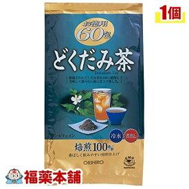 オリヒロ どくだみ茶(3gx60包入) [宅配便・送料無料] 「T60」