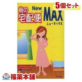 朝の宅配便 NEW MAX(7GX24包入)×5個 [宅配便・送料無料]