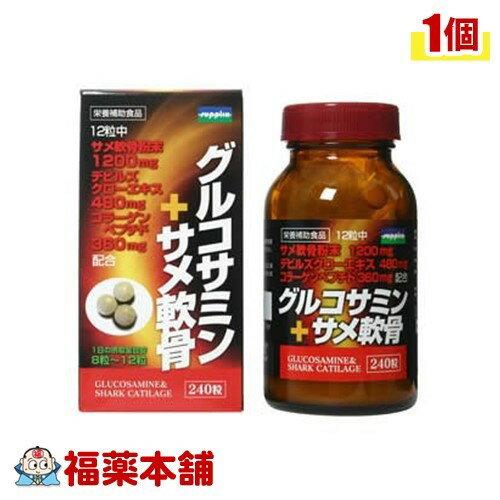 グルコサミン+サメ軟骨(240粒) [宅配便・送料無料] 「T60」
