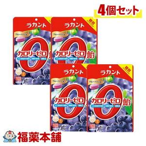 ラカント カロリーゼロ飴 ブルーベリー味 (60g) × 4個 カロリー制限 糖質制限されてる方に [ゆうパケット・送料無料]