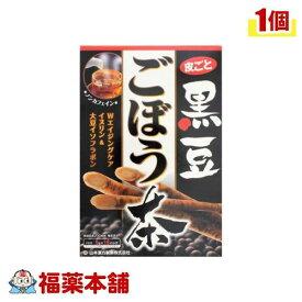 山本漢方 黒豆ごぼう茶(5GX18包) [宅配便・送料無料]