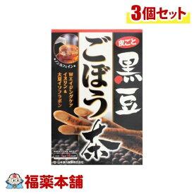 山本漢方 黒豆ごぼう茶(5GX18包)×3個 [宅配便・送料無料]