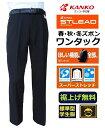 カンコーワンタック学生ズボン ストリード (春・秋・冬ズボン)ST7606(標準型) サイズ/W61〜W110