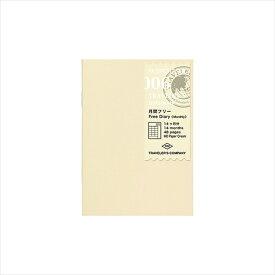 トラベラーズノート パスポートサイズ リフィル 月間フリー 006 14326-006