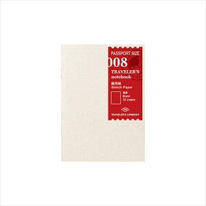 トラベラーズノート パスポートサイズ リフィル 画用紙 14372-006