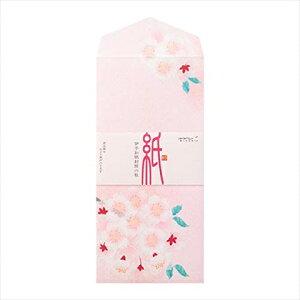 封筒 シルク 桜柄 ピンク 85920006 「紙」シリーズ 越前和紙 春柄 ミドリ