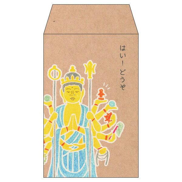 仏像ステーショナリー 仏像グッズ 仏像ポチ袋