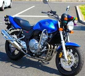 普通自動二輪車免許マニュアル (しんつるバイクプラン・追加技能5h無料+6h以降<半額>)【既に普通自動車免許を所持している方】 《新鶴見ドライビングスクール》