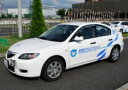 普通自動車マニュアル免許【卒業まで一括スケジュールプランA1・スタッフサポート&ネット予約対応】(所持免許なしor原付免許・・・