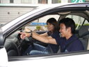 普通自動車オートマチック免許【卒業まで一括スケジュールプランA1・スタッフサポート&ネット予約対応】(所持免許な…