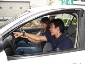 普通自動車オートマチック免許【卒業まで一括スケジュールプランA1・スタッフサポート&ネット予約対応】(既に自動二輪免許[原付免許除く]を取得されている方)≪菊名ドライビングスクール≫