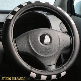 ハンドルカバー 品質重視 チェック Sサイズ 軽自動車 普通車 兼用 ステアリングカバー ハンドル カバー 全国送料無料 ケアスター