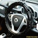 ハンドルカバー 品質重視 グリッター エナメル キルティング Sサイズ 軽自動車 普通車 兼用 ステアリングカバー ハンドル カバー 全国送料無料